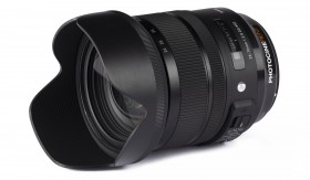 Sigma 24-70mm f/2.8 (FF)