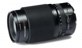 Fujinon GF 120mm f/4 Macro